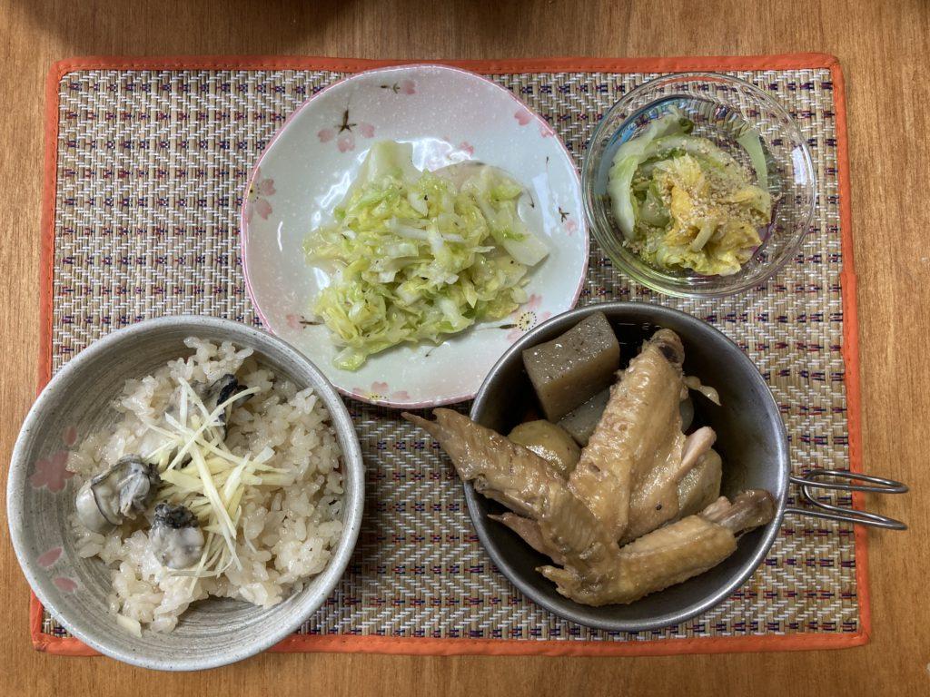 1月のお料理